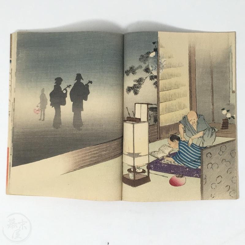 BAKUMATSUYA • Japanese Pictures of Japanese Life On crepe ...