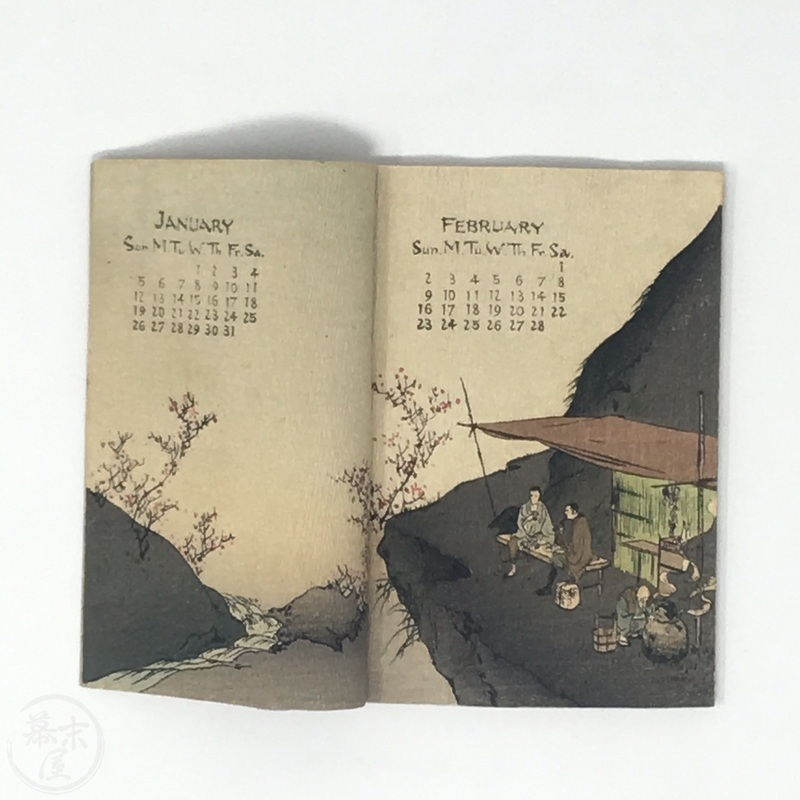 BAKUMATSUYA • Woodblock Printed Crepe Paper Calendar for ...