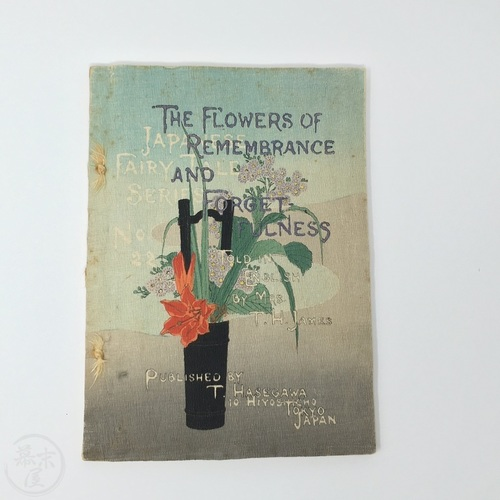 The Flowers of Remembrance and Forgetfulness by Mrs. T.H. James