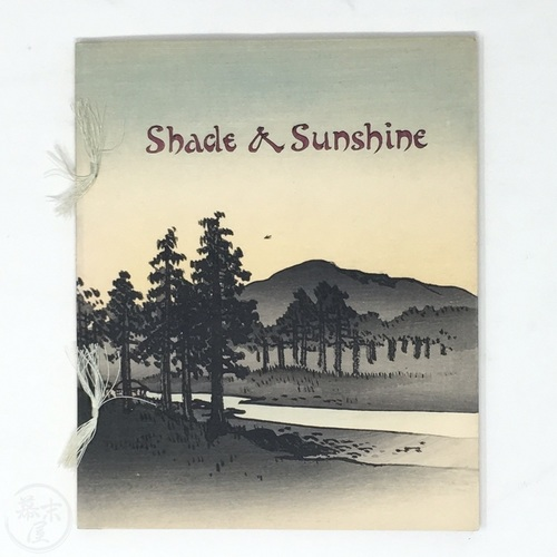 Little Songs of Shade and Sunshine On hosho paper by Hasegawa Takejiro