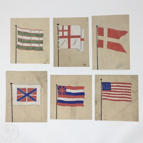 Japanese and International Flag Designs Fantastic selection of 131 hand drawn & coloured flags
