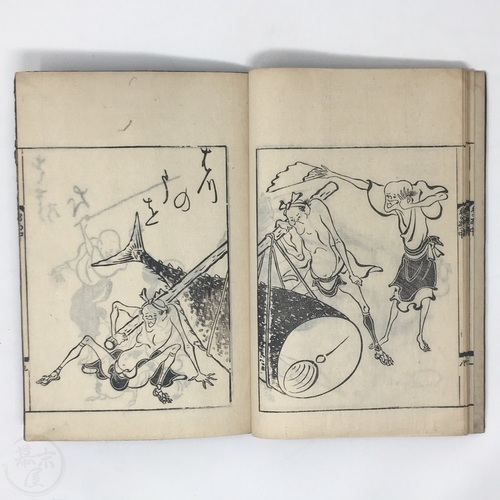 Complete Set of 3 Tobae Caricature Books by Takehara Shunchosai