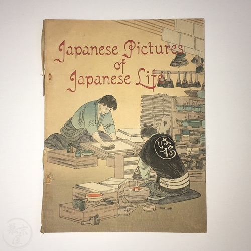 Japanese Pictures of Japanese Life Very scarce plain paper edition