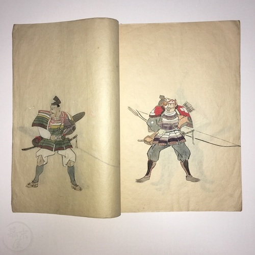 Manuscript of How to Wear Samurai Armour Hand drawn and coloured