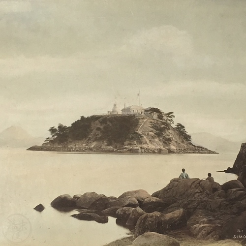 Large format photo of Shimonoseki by Raimund von Stillfried