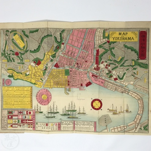 Woodblock Printed Detailed Map of Yokohama by Yamamura Kiyosuke