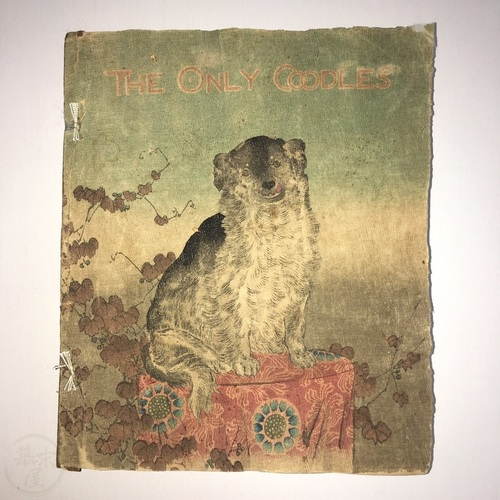 The Story of Coodles - The Only Coodles Scarce crepe paper book by Charles & Susan M. Bowles