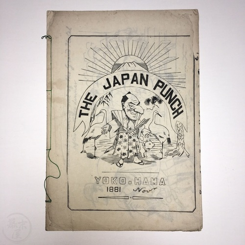 The Japan Punch - Nov. 1881 by Charles Wirgman