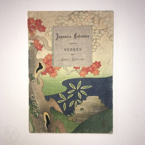 Japanese Calendar with Verses by Osman Edwards (1898) Very scarce plain paper edition
