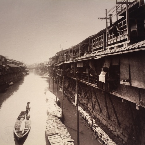Large format photo of Rear River of Kawaguchi, Osaka Unmounted, uncoloured albumen photo