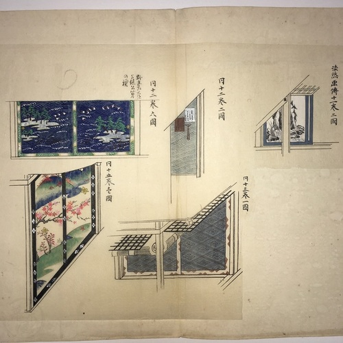 Manuscript of Coloured Drawings from Honen Shonin Eden Superb detailed designs