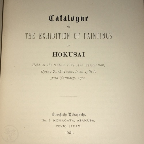 Catalogue of The Exhibition of Paintings of Hokusai the first exhibition of Hokusai works held in Japan