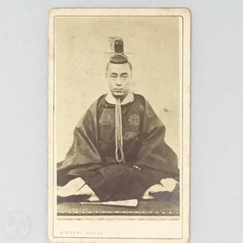 CDV of Tokugawa Yoshinobu Disderi Paris & London