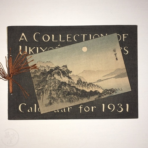A Collection of Ukiyoe Masters - Calendar for 1931 Plain paper calendar in original envelope