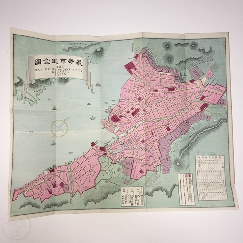Nagasaki City and Prefecture Maps Pair of Coloured, Copperplate Printed Maps in Fine Condition