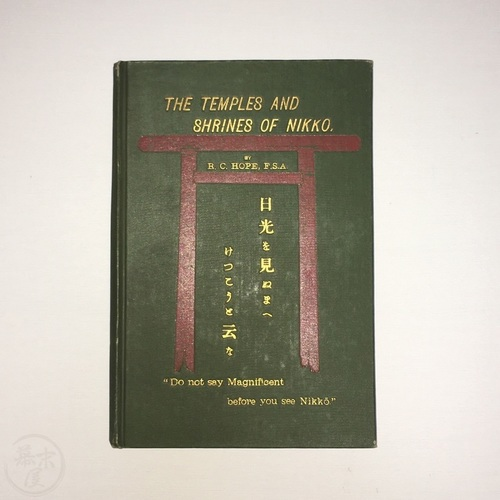 The Temples and Shrines of Nikko, Japan by Robery Charles Hope, F.S.A., F.R.S.L.