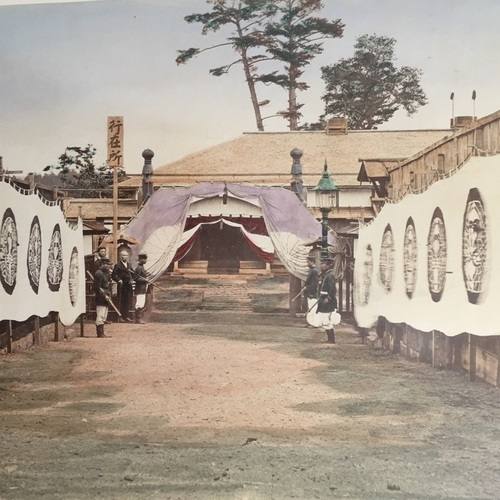 Large format photo of Meiji Emperor's Temporary Lodging Site Hand-coloured albumen photo