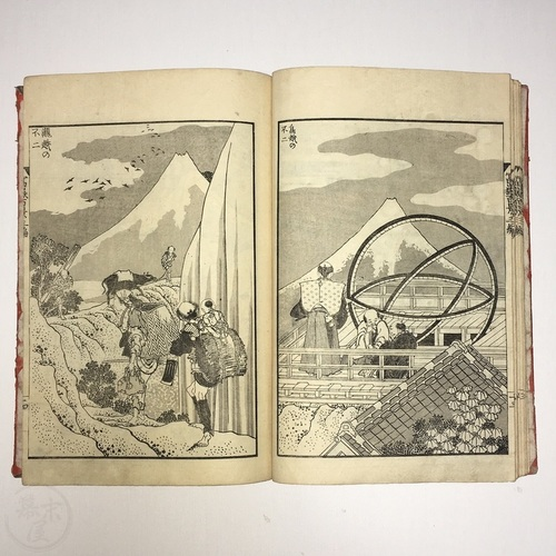 Fugaku Hyakkei (One Hundred Views of Mount Fuji) Vol. 3 Superb work by Hokusai. Lovely impression.