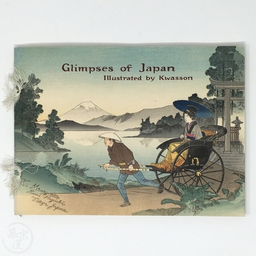Glimpses of Japan (in original box) Woodblock printed masterpiece by Hasegawa