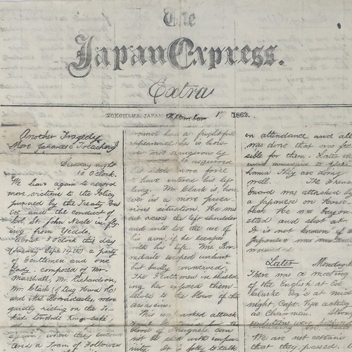 The Japan Express (Yokohama Newspaper) Published by Raphael Schoyer
