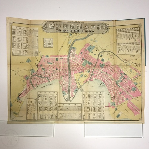 Copperplate Printed, Coloured Map of Kobe & Hiogo with directory of foreign businesses