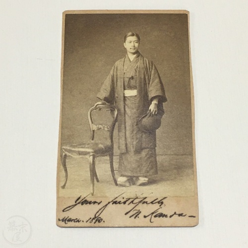CDV of Kanda Naibu Signed by Kanda in English and Japanese