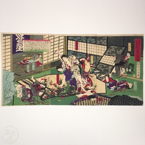 Woodblock Printed Triptych of the Mass Murder at the Sugitoya Brothel by Yoshu Chikanobu