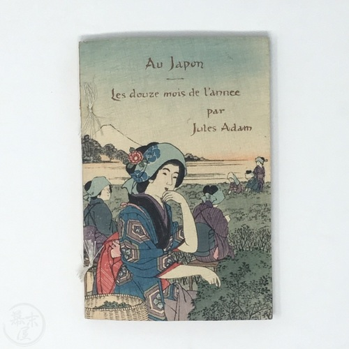 Au Japon - Les douze mois de l'annee Crepe paper book in French by Jules Adam