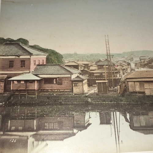 Large format photo of the City of Tokio [Tokyo] Scarce image
