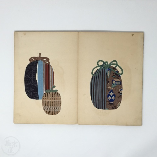 Nishiki Fukuro Cho Superb woodblock printed book of silk brocade tea caddy holders